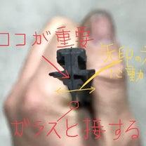 視界の確保のために… ワイパーは大切です。の記事に添付されている画像