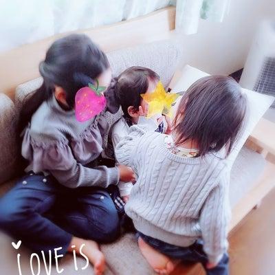 娘コーデとセリア購入品♡の記事に添付されている画像