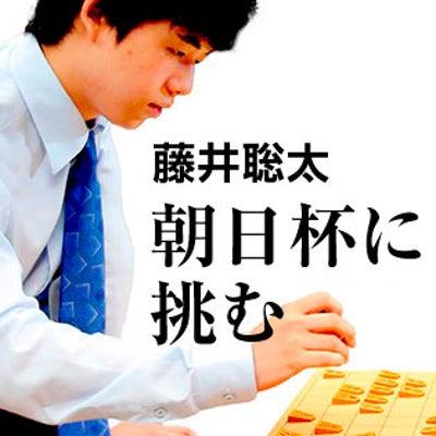 第12回朝日杯将棋オープン戦本戦トーナメント対局スケジュール(2/16朝日ホールの記事に添付されている画像