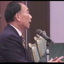 【号外】平成26年12月の衆議院選挙期間中に安倍晋三事務所の秘書が昭恵夫人の講演の記事に添付されている画像