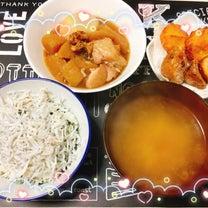 2019.1.17☆夕飯&娘の体調の記事に添付されている画像