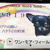 保護犬のカレンダーの画像