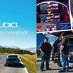 残り10日!!1/27まで【ロックフォード・JL AUDIO】値上げ前に特別価格でお得にゲット!