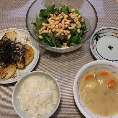 1/17 夕食&NEWS ごと(よつば銀行~ とか)の記事に添付されている画像