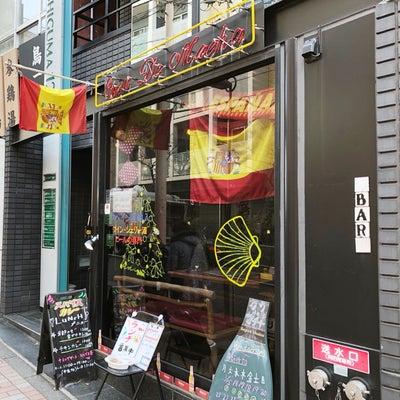 PEDROさんのスパイスカレー♪「カサ・デ・マチャ」☆三田~全部のせカレーで贅沢の記事に添付されている画像