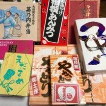 横浜聘珍楼の甘栗を、遥かに凌駕する、国技館名物 甘栗!!の記事に添付されている画像