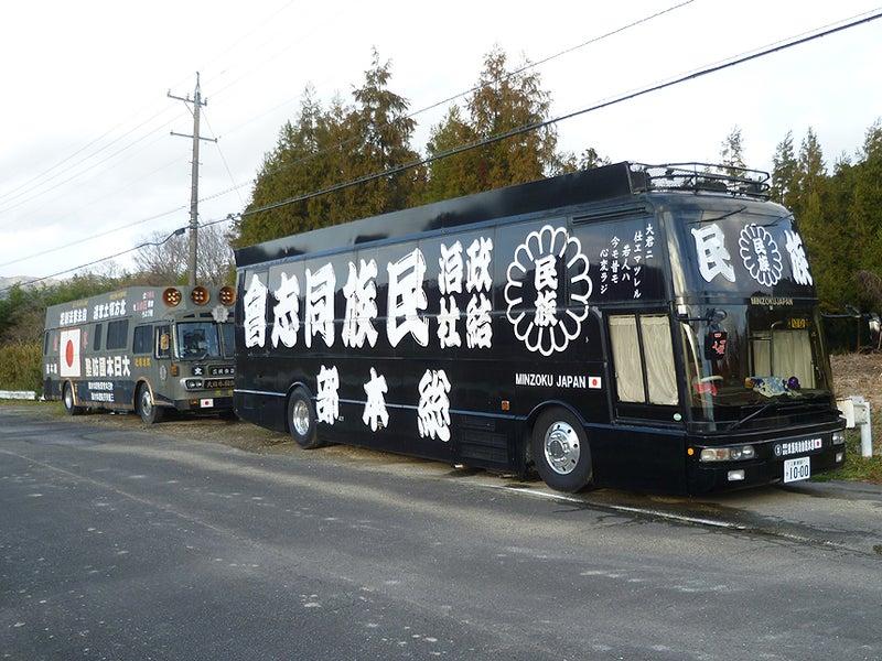 三重県いなべ市の右翼街宣車 | yutaの散策ブログ