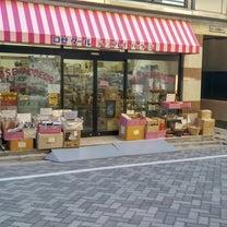 浅草橋で買い物 1の記事に添付されている画像
