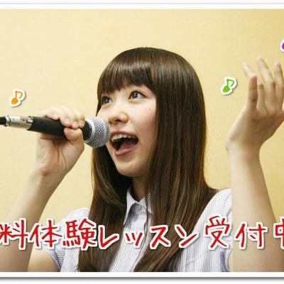 3/19 ボーカル無料体験レッスンNET予約カレンダー更新!の記事に添付されている画像