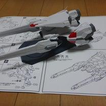 機動戦艦ナデシコ製作記 その1の記事に添付されている画像