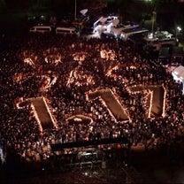 忘れないように  阪神淡路大震災の記事に添付されている画像