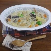 香ばしい鶏手羽先のうま味際立つ ごろごろ野菜とキノコのクリームシチューの記事に添付されている画像