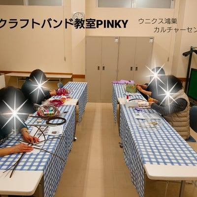 ウニクス鴻巣カルチャーセンター☆クラフトバンド教室の記事に添付されている画像