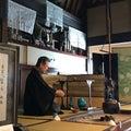 #佐藤宗秀茶道教室の画像