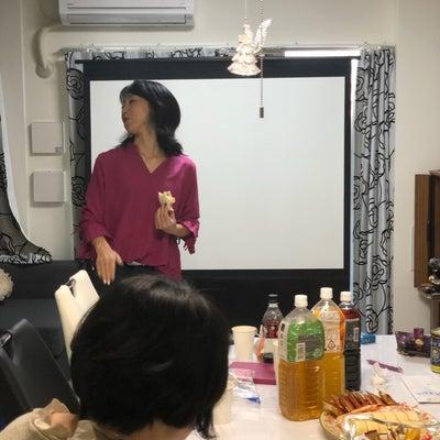 成人式の後は…ダイエットセミナー(^^)の記事に添付されている画像