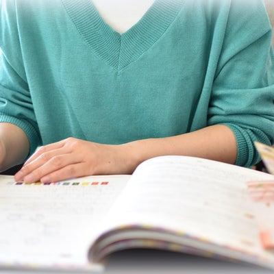 「数秘&カラー」の「プレゼンター養成講座」が人気です。の記事に添付されている画像