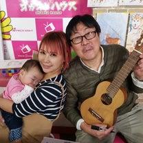 のむらしんぼ先生のギターの記事に添付されている画像