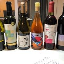 日本ワインを愉しむ会の記事に添付されている画像