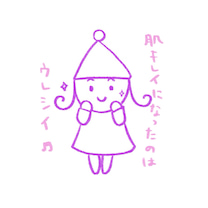 OTEMORIご感想☆くぴ~♡としゃべるの記事に添付されている画像