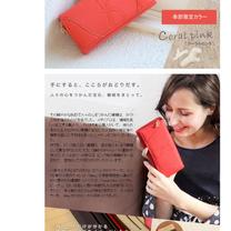 ロベルタと傳濱野の記事に添付されている画像
