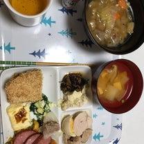 旦那ちゃん☆ケトン食でコンサータなし生活1週間!の記事に添付されている画像