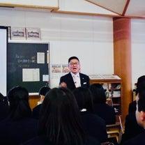 1月17日(木)山形県立酒田西高等学校でPEPトップセミナーの記事に添付されている画像