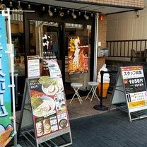 らーめん専門店小川 高幡不動店❗( ´∀`)の記事に添付されている画像