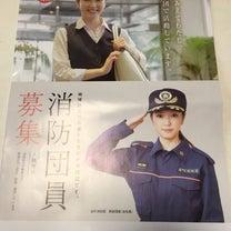 消防団の記事に添付されている画像