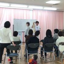 【ママのための骨盤教室】in栗林コミュニティセンターの記事に添付されている画像