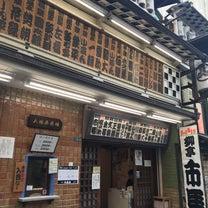 弾丸東京❶の記事に添付されている画像