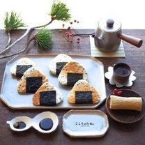 【おむすびパンケーキ】レシピの記事に添付されている画像