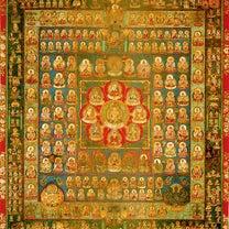 曼荼羅(まんだら)から学ぶ、ほんとうの自分が光り輝く世界☆(スターシード)/ふりの記事に添付されている画像