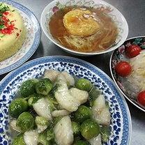 AC、BCとも、今週は中華料理です。の記事に添付されている画像