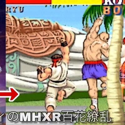 ギルクエ対策その2 カモ(ルド)さんと遊ぶの記事に添付されている画像