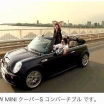 韓国ドラマ 「トッケビ」一気に見るの記事に添付されている画像