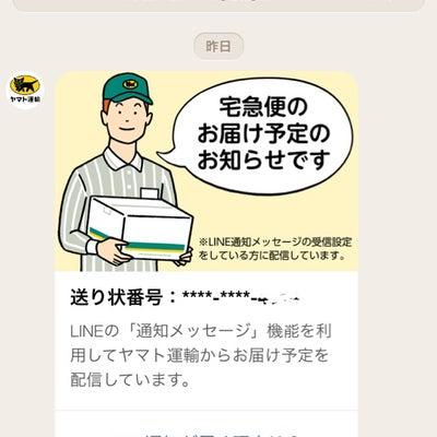 昭和レトロが楽しすぎるぞ!【薄利多売半兵ヱ】の記事に添付されている画像