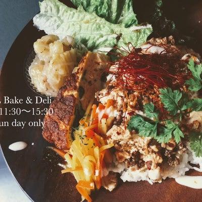 NINE Bake & Deli 2019.1/18(fri) menuの記事に添付されている画像