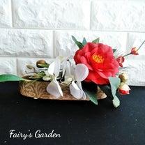 松の内が終わったら・・お正月飾りどうしていますか?の記事に添付されている画像