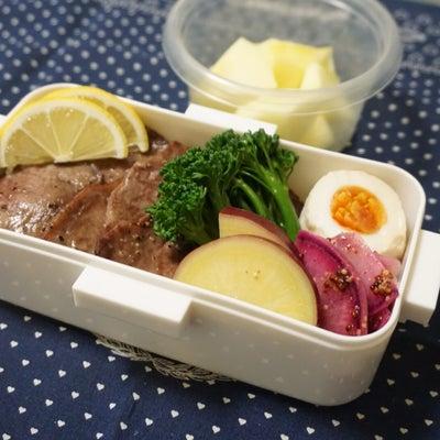 牛タンのお弁当の記事に添付されている画像