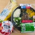 #吉田智美のビューティーダイエットの画像