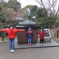 上野動物園の記事に添付されている画像