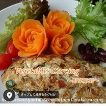 ベジタブルカービング 人参のバラの記事に添付されている画像