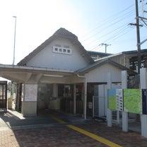 阪和線東佐野駅の記事に添付されている画像
