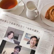 今日はブララジ配信日ですの記事に添付されている画像