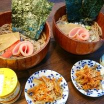 食費節約中の朝ごはんの記事に添付されている画像