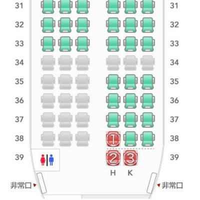 元CAが教える!旅のコツ~空いているのに座席指定ができない理由~の記事に添付されている画像