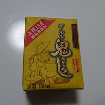 日本酒の記事に添付されている画像