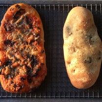 やさいピザパンとフォカッチャ・オリーブの記事に添付されている画像