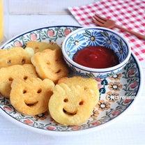 業務スーパー 鬼リピの可愛すぎるものとコストコの鬼リピ商品の記事に添付されている画像