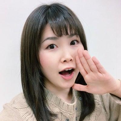 【LIVE出演】2019.1/19 sat「Emi Birthday Eventの記事に添付されている画像